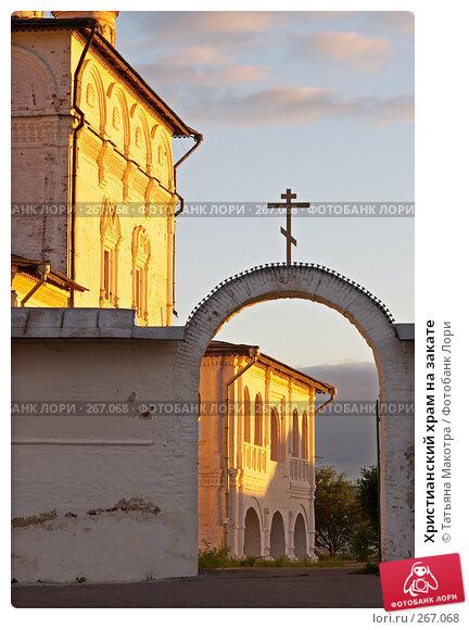 Христианский храм на закате, фото № 267068, снято 10 июля 2007 г. (c) Татьяна Макотра / Фотобанк Лори