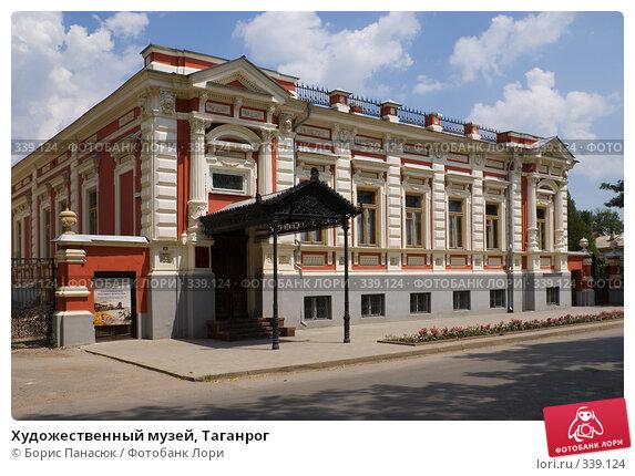 Купить «Художественный музей, Таганрог», фото № 339124, снято 21 июня 2008 г. (c) Борис Панасюк / Фотобанк Лори
