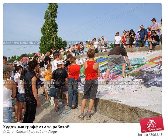 Художник граффити за работой, эксклюзивное фото № 306848, снято 25 мая 2008 г. (c) Олег Хархан / Фотобанк Лори
