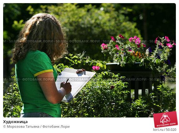 Художница, фото № 50020, снято 6 июля 2006 г. (c) Морозова Татьяна / Фотобанк Лори