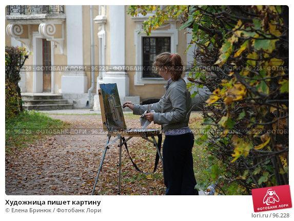 Художница пишет картину, фото № 96228, снято 29 сентября 2007 г. (c) Елена Бринюк / Фотобанк Лори