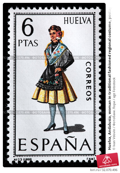 Huelva, Andalusia, woman in traditional fashioned regional costume, postage stamp, Spain, 1968. (2011 год). Редакционное фото, фотограф Ivan Vdovin / age Fotostock / Фотобанк Лори