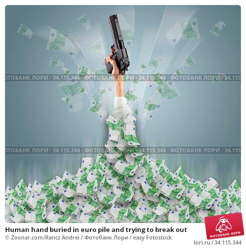 Купить «Human hand buried in euro pile and trying to break out», фото № 34115344, снято 11 июля 2020 г. (c) easy Fotostock / Фотобанк Лори
