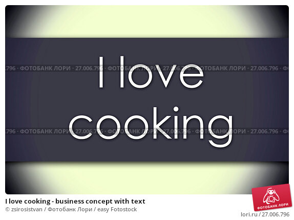 i love cooking I'm not a feminist i love cooking why food is a feminist issue she is not saying, well i love cooking so i can't be a feminist.