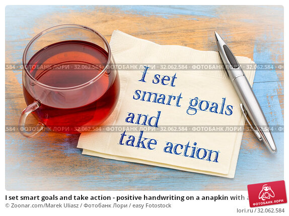 I set smart goals and take action - positive handwriting on a anapkin with a cup of tea. Стоковое фото, фотограф Zoonar.com/Marek Uliasz / easy Fotostock / Фотобанк Лори