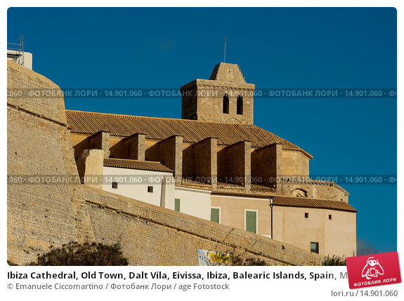 Купить «Ibiza Cathedral, Old Town, Dalt Vila, Eivissa, Ibiza, Balearic Islands, Spain, Mediterranean, Europe.», фото № 14901060, снято 19 июня 2018 г. (c) age Fotostock / Фотобанк Лори