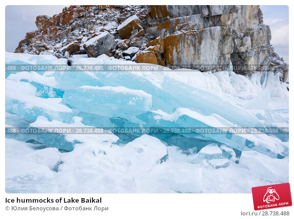 Купить «Ice hummocks of Lake Baikal», фото № 28738488, снято 1 марта 2017 г. (c) Юлия Белоусова / Фотобанк Лори