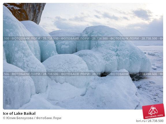 Купить «Ice of Lake Baikal», фото № 28738500, снято 1 марта 2017 г. (c) Юлия Белоусова / Фотобанк Лори