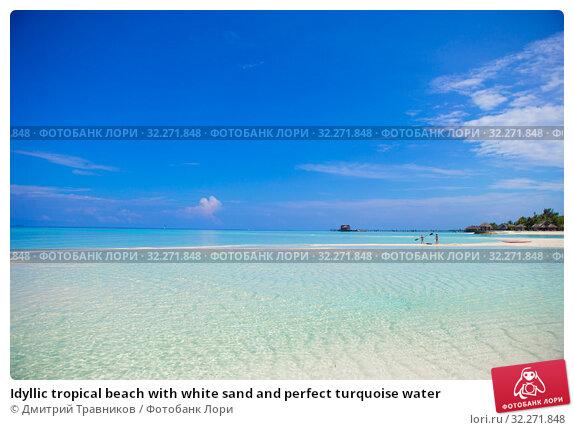 Купить «Idyllic tropical beach with white sand and perfect turquoise water», фото № 32271848, снято 8 апреля 2015 г. (c) Дмитрий Травников / Фотобанк Лори