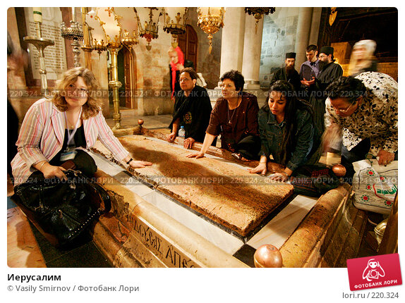 Иерусалим, фото № 220324, снято 27 апреля 2005 г. (c) Vasily Smirnov / Фотобанк Лори