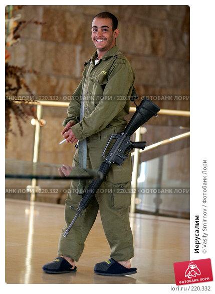 Купить «Иерусалим», фото № 220332, снято 28 апреля 2005 г. (c) Vasily Smirnov / Фотобанк Лори