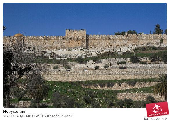Иерусалим, фото № 226184, снято 22 февраля 2008 г. (c) АЛЕКСАНДР МИХЕИЧЕВ / Фотобанк Лори