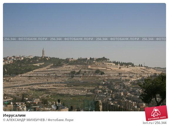 Иерусалим, фото № 256344, снято 22 февраля 2008 г. (c) АЛЕКСАНДР МИХЕИЧЕВ / Фотобанк Лори