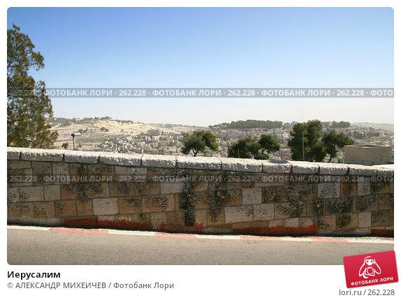 Иерусалим, фото № 262228, снято 22 февраля 2008 г. (c) АЛЕКСАНДР МИХЕИЧЕВ / Фотобанк Лори