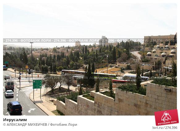 Купить «Иерусалим», фото № 274396, снято 22 февраля 2008 г. (c) АЛЕКСАНДР МИХЕИЧЕВ / Фотобанк Лори