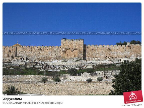 Иерусалим, фото № 274452, снято 22 февраля 2008 г. (c) АЛЕКСАНДР МИХЕИЧЕВ / Фотобанк Лори