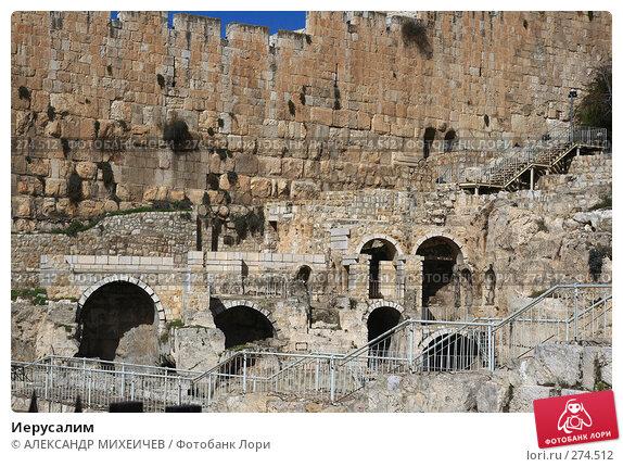 Иерусалим, фото № 274512, снято 22 февраля 2008 г. (c) АЛЕКСАНДР МИХЕИЧЕВ / Фотобанк Лори