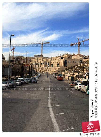 Иерусалим, фото № 274516, снято 22 февраля 2008 г. (c) АЛЕКСАНДР МИХЕИЧЕВ / Фотобанк Лори