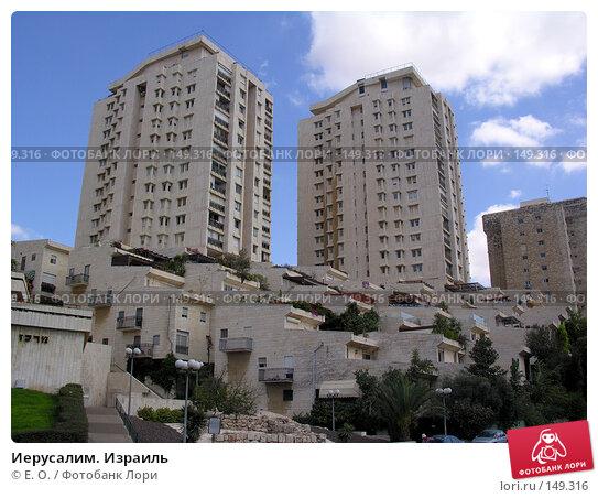 Иерусалим. Израиль, фото № 149316, снято 24 сентября 2005 г. (c) Екатерина Овсянникова / Фотобанк Лори
