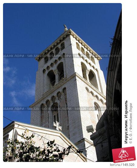 Иерусалим. Израиль, фото № 149320, снято 24 сентября 2005 г. (c) Екатерина Овсянникова / Фотобанк Лори