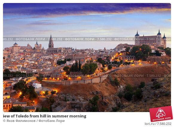 Купить «iew of Toledo from hill in summer morning», фото № 7580232, снято 23 августа 2013 г. (c) Яков Филимонов / Фотобанк Лори