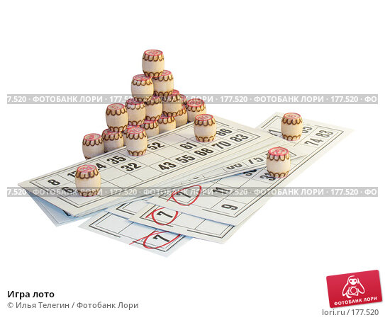 Купить «Игра лото», фото № 177520, снято 14 января 2008 г. (c) Илья Телегин / Фотобанк Лори