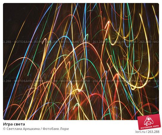 Игра света, фото № 263288, снято 20 января 2007 г. (c) Светлана Арешкина / Фотобанк Лори