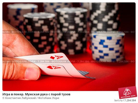 Занятий являются азартные игры особенно реальноли облапошить онлайн казино