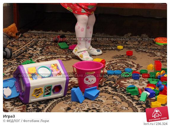 Игра3, фото № 236324, снято 28 марта 2008 г. (c) ФЕДЛОГ.РФ / Фотобанк Лори