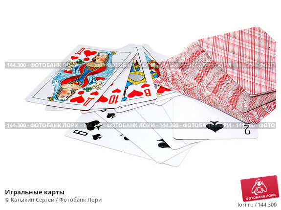 Игральные карты, фото № 144300, снято 1 декабря 2007 г. (c) Катыкин Сергей / Фотобанк Лори