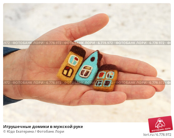 Купить «Игрушечные домики в мужской руке», фото № 6778972, снято 28 ноября 2014 г. (c) Юдо Екатерина / Фотобанк Лори