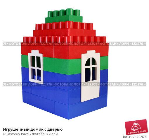 Игрушечный домик с дверью, фото № 122976, снято 17 марта 2006 г. (c) Losevsky Pavel / Фотобанк Лори