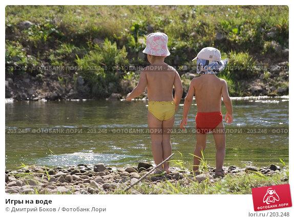 Купить «Игры на воде», фото № 203248, снято 11 августа 2007 г. (c) Дмитрий Боков / Фотобанк Лори