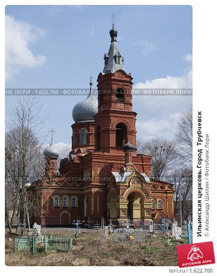 Купить «Ильинская церковь.Город  Трубчевск», фото № 1622700, снято 11 апреля 2010 г. (c) Александр Шилин / Фотобанк Лори