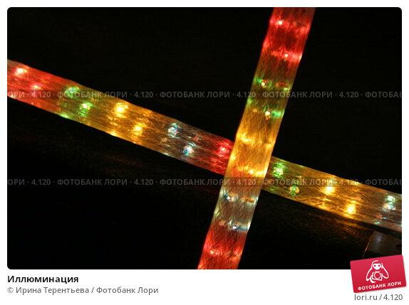 Иллюминация, эксклюзивное фото № 4120, снято 18 февраля 2006 г. (c) Ирина Терентьева / Фотобанк Лори