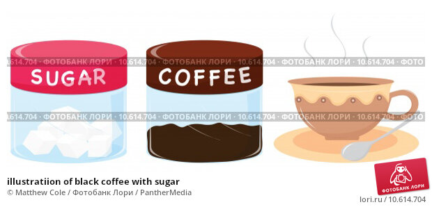 illustratiion of black coffee with sugar. Стоковая иллюстрация, иллюстратор Matthew Cole / PantherMedia / Фотобанк Лори