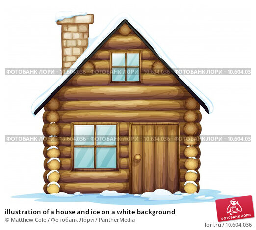 illustration of a house and ice on a white background. Стоковая иллюстрация, иллюстратор Matthew Cole / PantherMedia / Фотобанк Лори