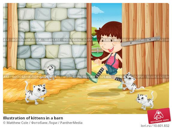 Illustration of kittens in a barn. Стоковая иллюстрация, иллюстратор Matthew Cole / PantherMedia / Фотобанк Лори