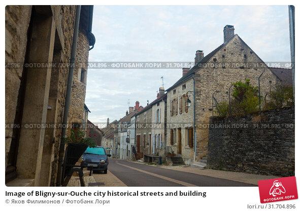 Купить «Image of Bligny-sur-Ouche city historical streets and building», фото № 31704896, снято 12 октября 2018 г. (c) Яков Филимонов / Фотобанк Лори