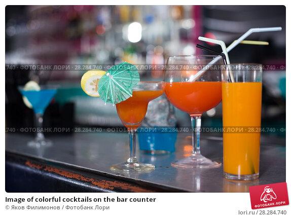 Купить «Image of colorful cocktails on the bar counter», фото № 28284740, снято 2 августа 2017 г. (c) Яков Филимонов / Фотобанк Лори