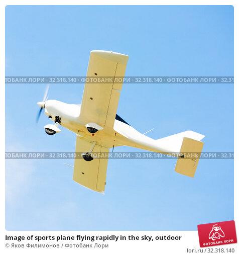 Купить «Image of sports plane flying rapidly in the sky, outdoor», фото № 32318140, снято 20 мая 2018 г. (c) Яков Филимонов / Фотобанк Лори