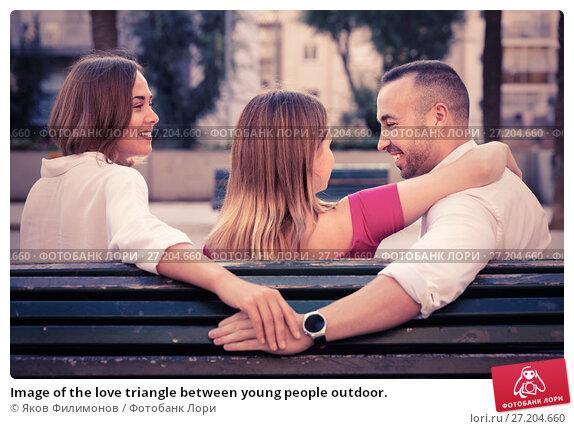 Купить «Image of the love triangle between young people outdoor.», фото № 27204660, снято 18 октября 2017 г. (c) Яков Филимонов / Фотобанк Лори