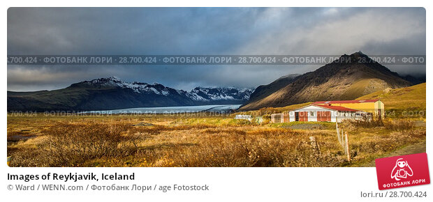 Купить «Images of Reykjavik, Iceland Featuring: Glacier, Iceland Where: Reykyavik, Iceland When: 26 Oct 2016 Credit: Ward/WENN.com», фото № 28700424, снято 26 октября 2016 г. (c) age Fotostock / Фотобанк Лори