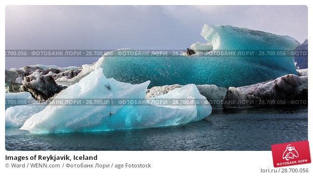 Купить «Images of Reykjavik, Iceland Featuring: Vatnajökull Glacier, Iceland Where: Reykyavik, Iceland When: 26 Oct 2016 Credit: Ward/WENN.com», фото № 28700056, снято 26 октября 2016 г. (c) age Fotostock / Фотобанк Лори