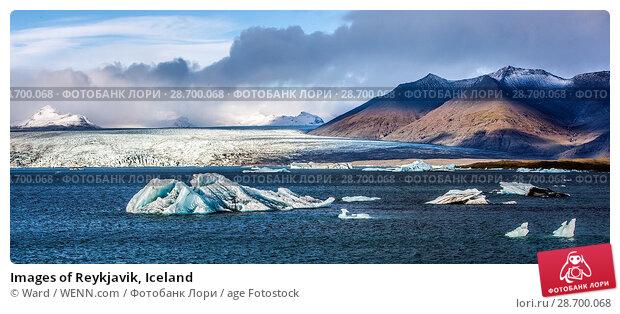 Купить «Images of Reykjavik, Iceland Featuring: Vatnajökull Glacier, Iceland Where: Reykyavik, Iceland When: 26 Oct 2016 Credit: Ward/WENN.com», фото № 28700068, снято 26 октября 2016 г. (c) age Fotostock / Фотобанк Лори