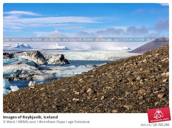 Купить «Images of Reykjavik, Iceland Featuring: Vatnajökull Glacier, Iceland Where: Reykyavik, Iceland When: 26 Oct 2016 Credit: Ward/WENN.com», фото № 28700280, снято 26 октября 2016 г. (c) age Fotostock / Фотобанк Лори