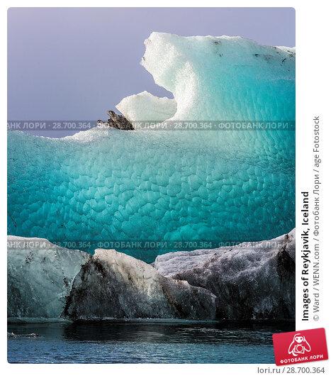 Купить «Images of Reykjavik, Iceland Featuring: Vatnajökull Glacier, Iceland Where: Reykyavik, Iceland When: 26 Oct 2016 Credit: Ward/WENN.com», фото № 28700364, снято 26 октября 2016 г. (c) age Fotostock / Фотобанк Лори
