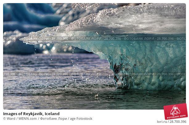 Купить «Images of Reykjavik, Iceland Featuring: Vatnajökull Glacier, Iceland Where: Reykyavik, Iceland When: 26 Oct 2016 Credit: Ward/WENN.com», фото № 28700396, снято 26 октября 2016 г. (c) age Fotostock / Фотобанк Лори