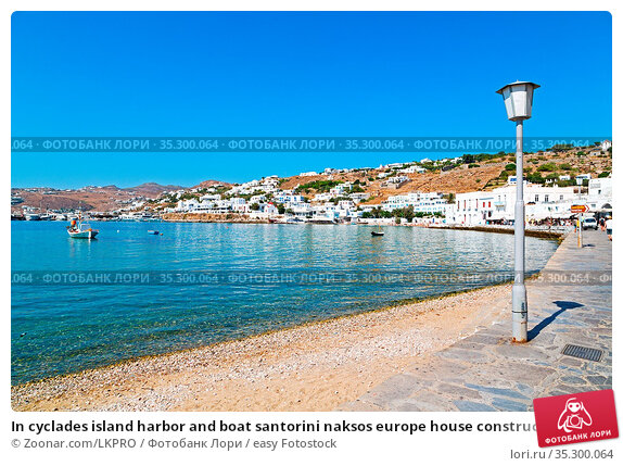 In cyclades island harbor and boat santorini naksos europe house construction... Стоковое фото, фотограф Zoonar.com/LKPRO / easy Fotostock / Фотобанк Лори