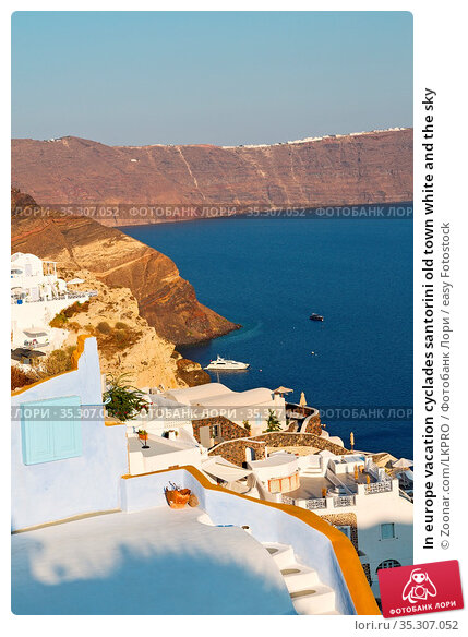 In europe vacation cyclades santorini old town white and the sky. Стоковое фото, фотограф Zoonar.com/LKPRO / easy Fotostock / Фотобанк Лори